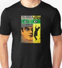 A fearless man Unisex T-Shirt