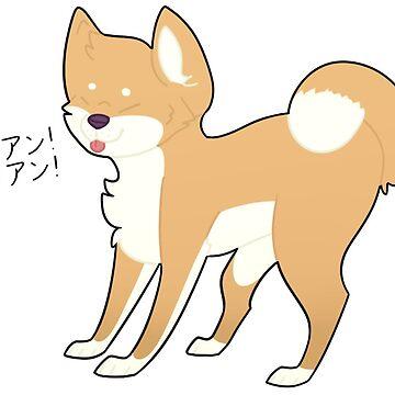 Cute Shiba Inu by shibuh