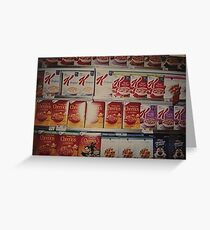 Cereal Wall Photograph Design Greeting Card
