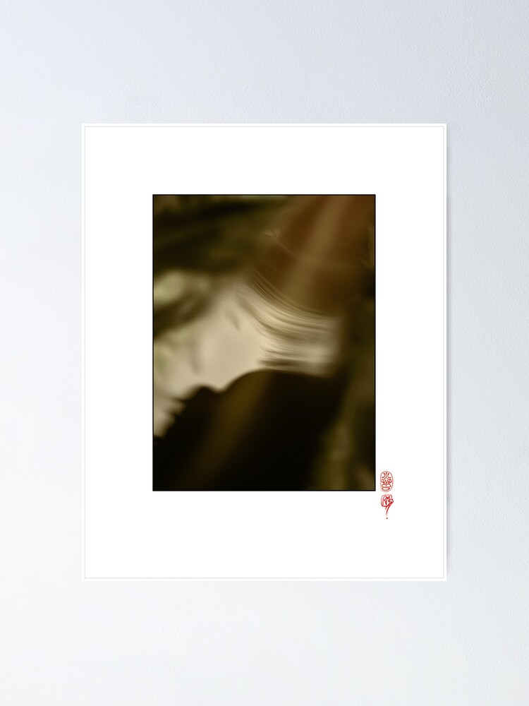 Alternate view of Leaf Spirit Poster