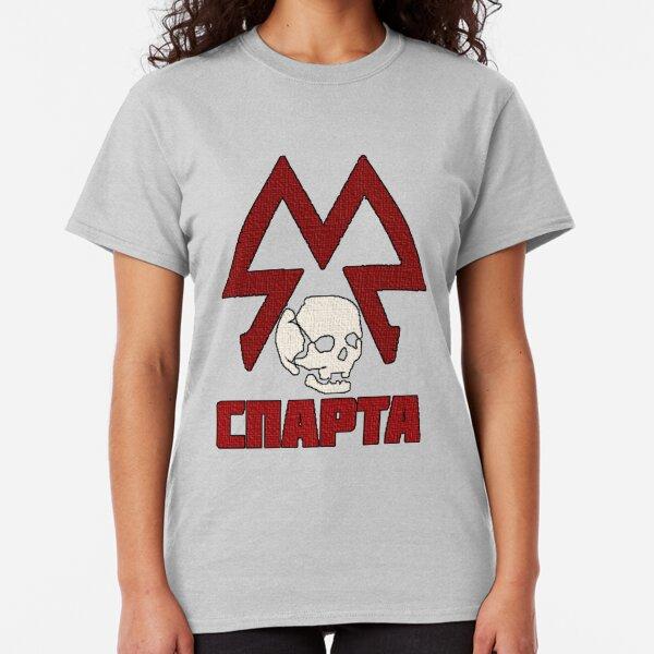Metro 2033 - SPARTA/СПАРТА Classic T-Shirt