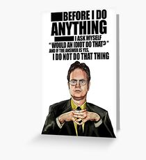 The Office - Dwight K. Schrute Greeting Card