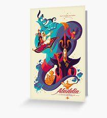 Aladdin Greeting Card