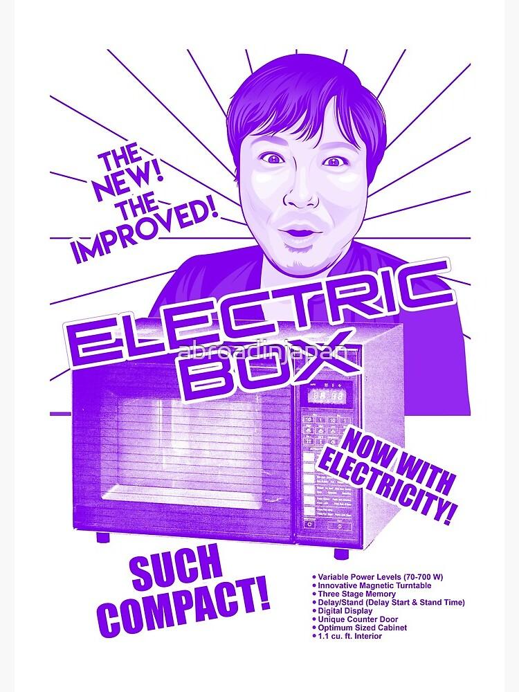 Retro Electric Box by abroadinjapan