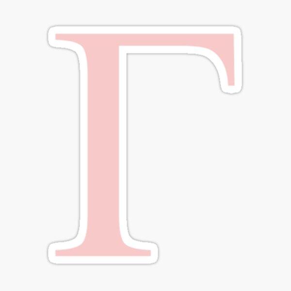 gamma- millennial pink greek letter Sticker