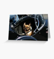 THIS SIDE CAR IS MINE Greeting Card