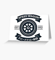 SPW - Speed Wagon Foundation [Navy] Greeting Card