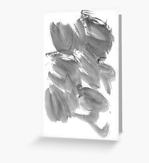 Abstract oil stroke texture Greeting Card