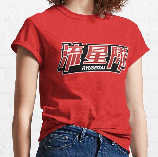 Enstars ;; RYUSEITAI Logo Classic T-Shirt