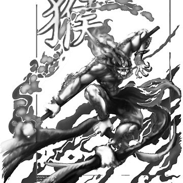 Sun Wukong the Monkey King by Skeletal-Raven