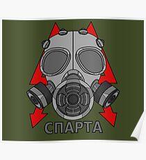 Metro Gasmask (Sparta) Poster