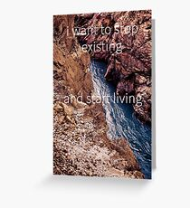 Motivational Demotivational Poster Greeting Card