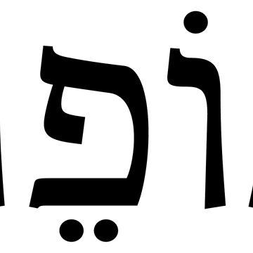Kefira - Jewish Heretic by undaememe