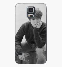 Funda/vinilo para Samsung Galaxy Super Junior Kyuhyun