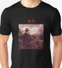 戦斧 - Golden Axe T-Shirt
