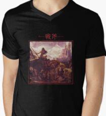 戦斧 - Golden Axe T-Shirt
