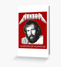 Henson - Master of Puppets Greeting Card