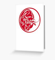 Bull Silhouette In Red Ink Tattoo Style Greeting Card