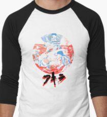 Akira Cover #1 T-Shirt