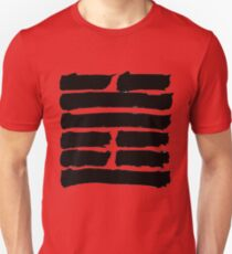 i ching - follow T-Shirt