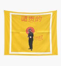 Kendrick Lamar - Coachella DAMN. Kung Fu Kenny Poster Wall Tapestry