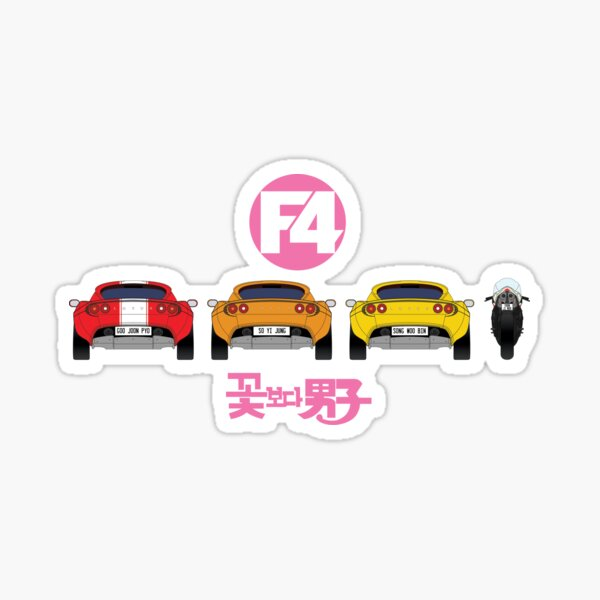 El F4 Pegatina