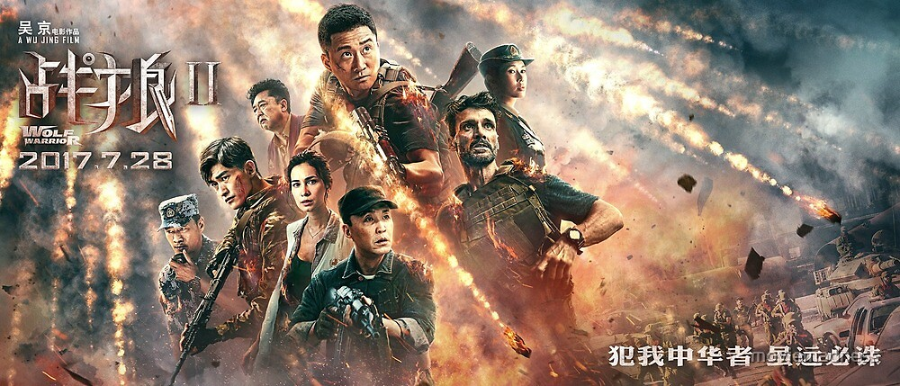 Wolf Warrior 2 by moviemadness