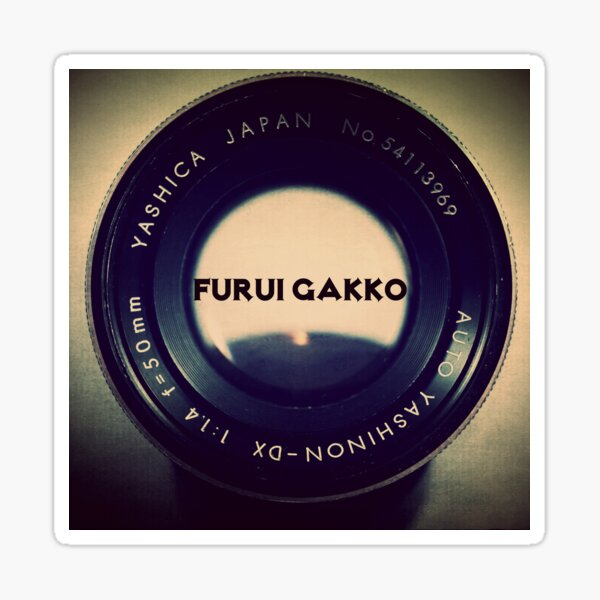 Furui Gakko (Old School) Sticker