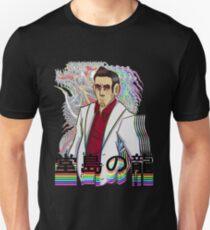 Dragon of Dojima Unisex T-Shirt