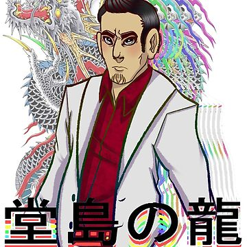 Dragon of Dojima by pb1888