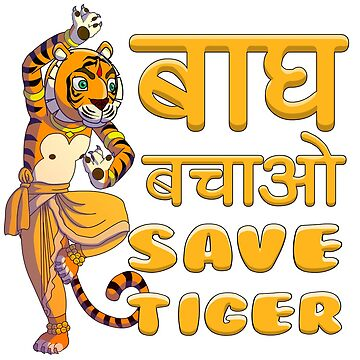 Save tiger by Chinumeenu