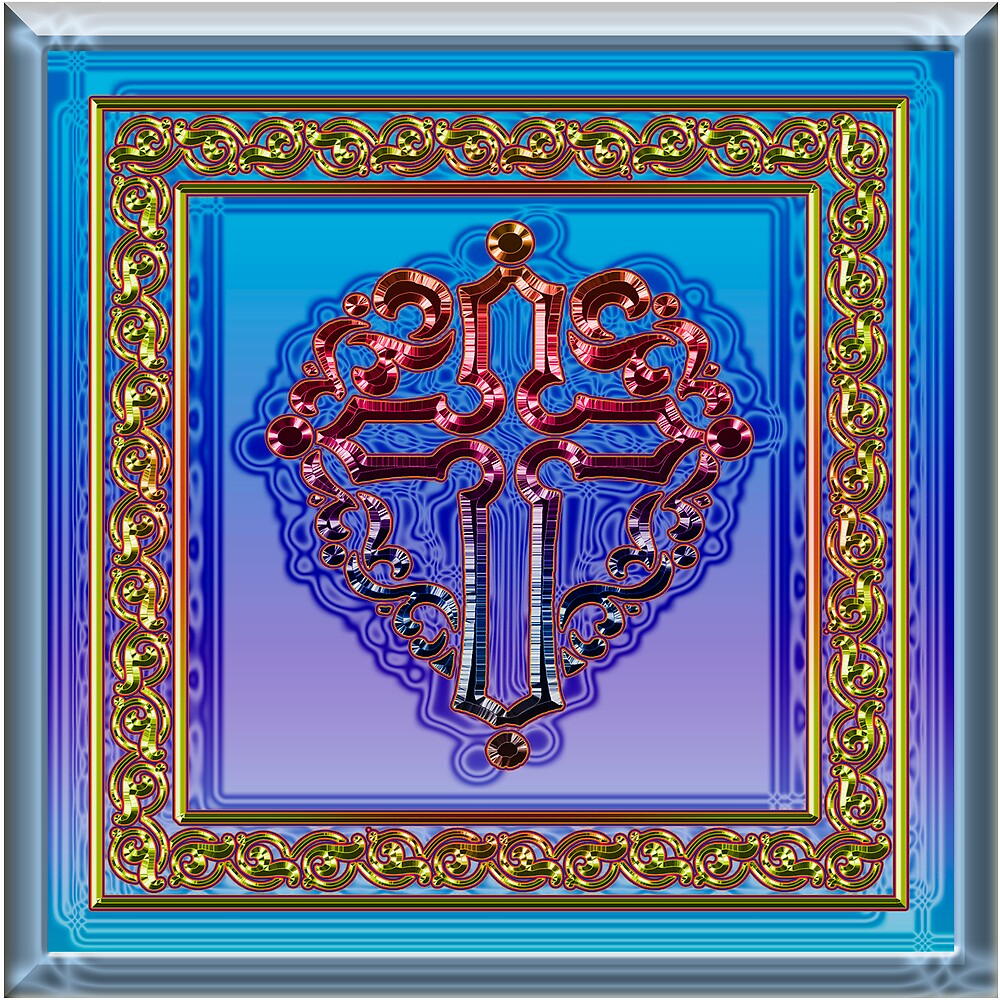 Decorative Cross by nixa