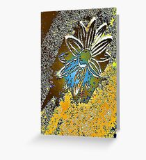 Pompeii marble flower in disguise  Greeting Card