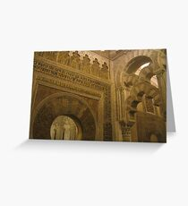 The Mezquita Greeting Card