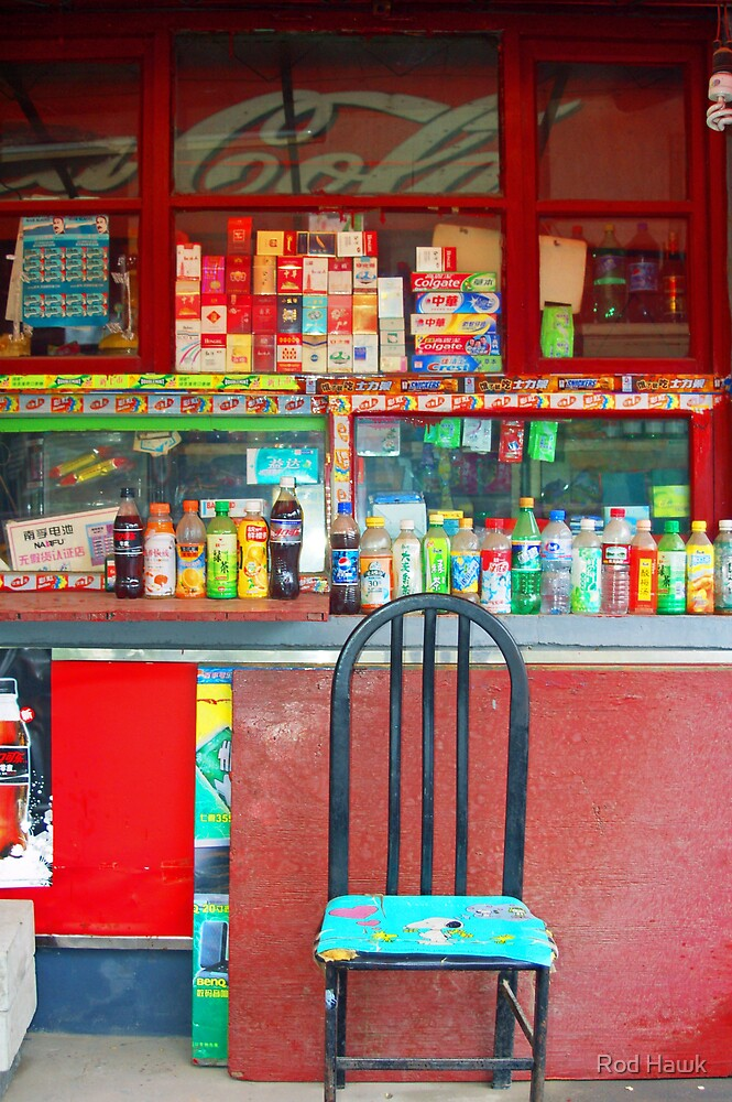 Chinese Neighborhood Store by Rod Hawk