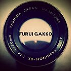 Furui Gakko (Old School) by photo-lumiere
