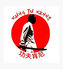 Kung Fu Photographic Print