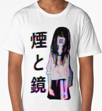MIRRORS Sad Japanese Aesthetic Long T-Shirt