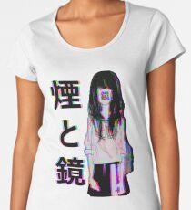 MIRRORS Sad Japanese Aesthetic Women's Premium T-Shirt