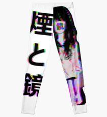 MIRRORS Sad Japanese Aesthetic Leggings