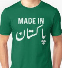 Made In Pakistan Unisex T-Shirt