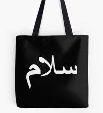 Salam Tote Bag