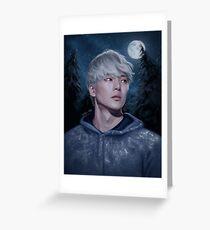 Minhyuk - Jack Frost Greeting Card