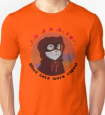 Dogtanian and the three Muskahounds  T-Shirt