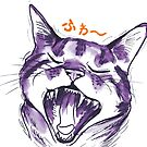 Yawn Cat by scatterbee