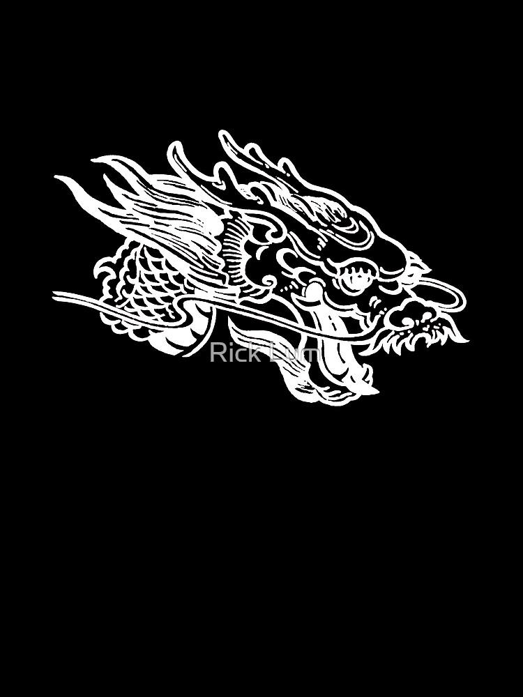 Dragon Head by Rick Lum
