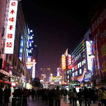 Nanjing road by margouille