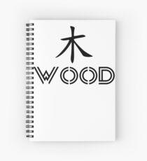 Wood Element Spiral Notebook
