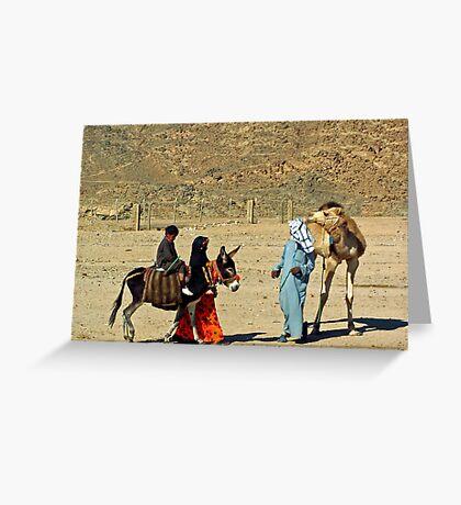 The Desert Family Greeting Card