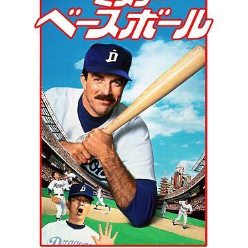 Mr. Baseball by pinkney